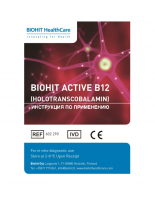 400920-02-biohit-active-b12-ifu-rus-final